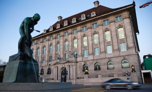 Swiss Re headquarters
