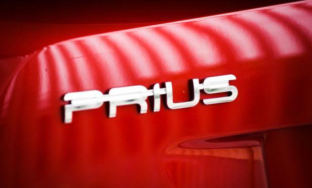 Prius emblem