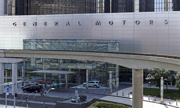 The General Motors world headquarters building located in Detroit. (Photo: wellesenterprises/iStock)