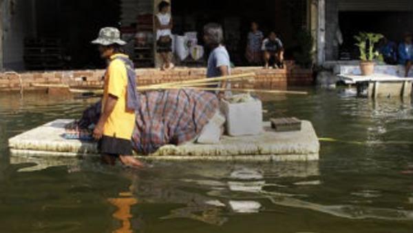 2011 Thailand floods (credit: AP)