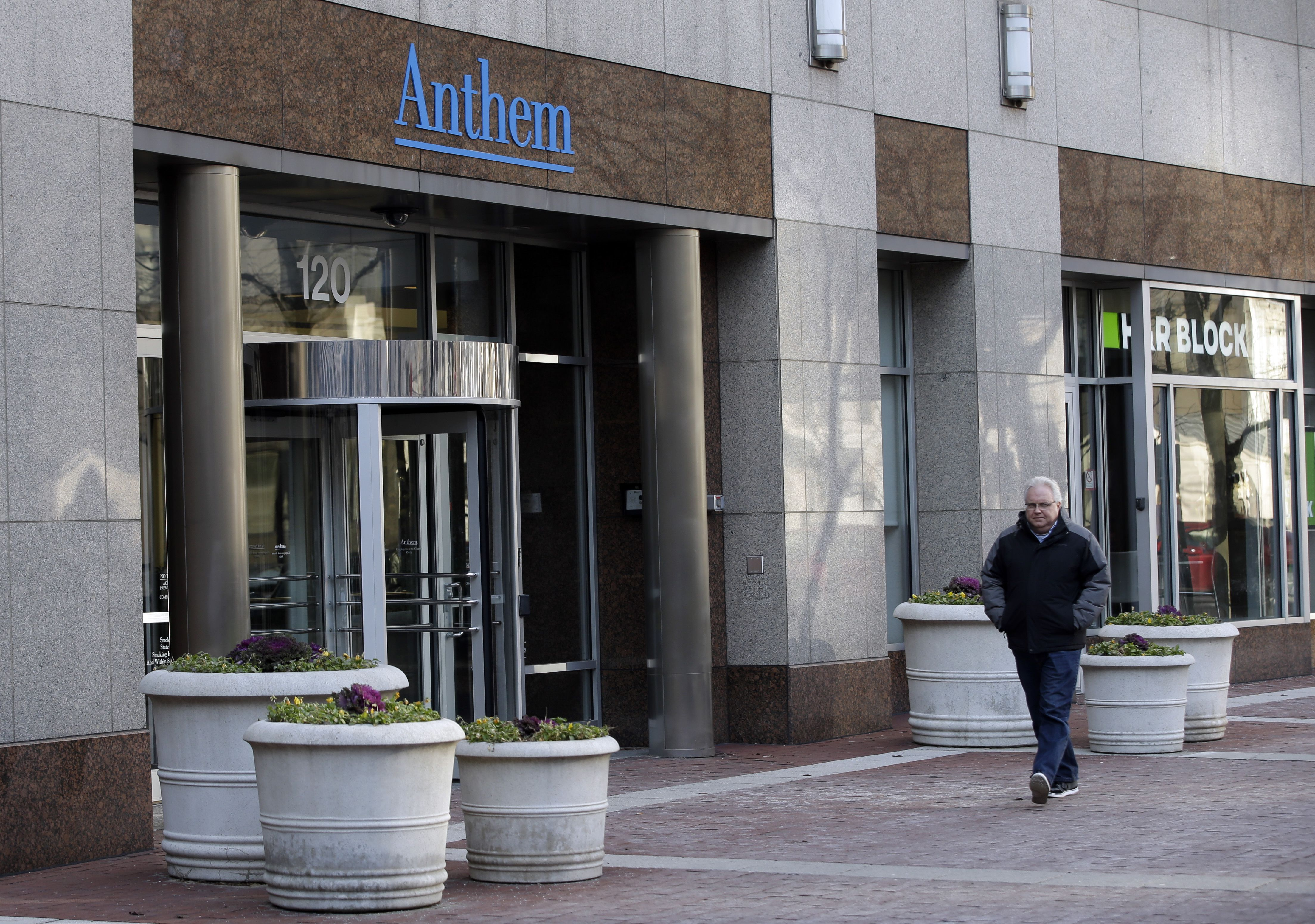 Anthem health insurer building