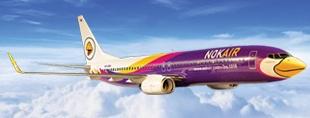 Nok-air-plane-from-website