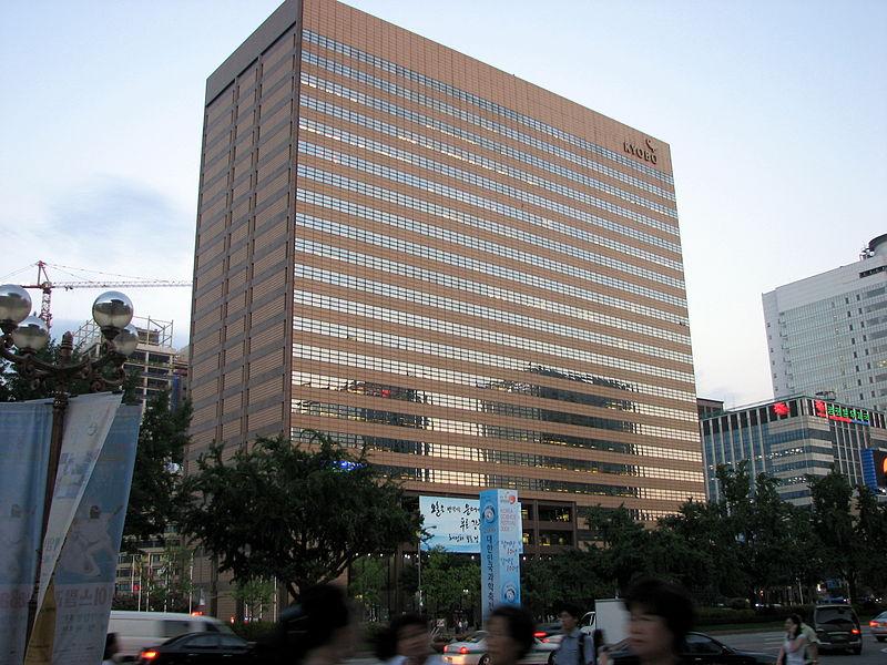 Kyobo Life Insurance Building in Seoul, South Korea