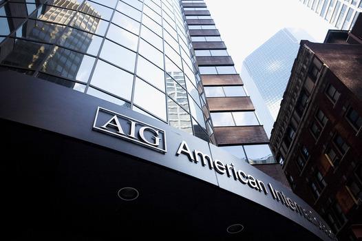 AIG insurance headquarters